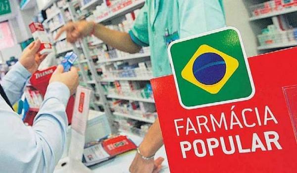 Fármacia Popular é desativada em Avaré