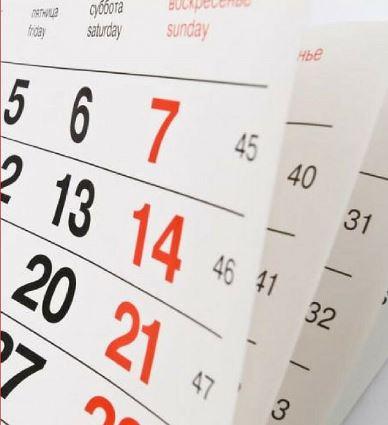 Avaré terá ponto facultativo nas repartições municipais nos dias 12 e14 de Fevereiro.