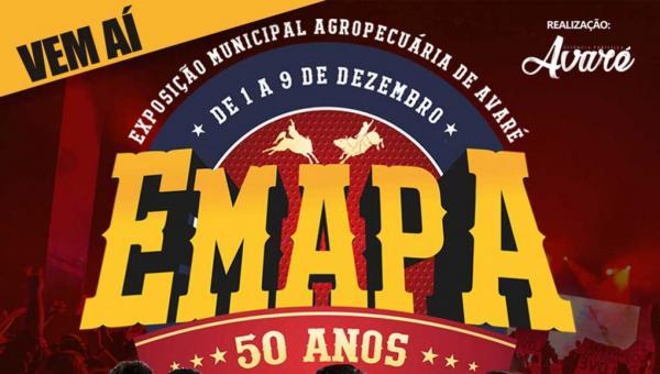Secretaria de Turismo do Estado diz que não tem verba destinada para EMAPA